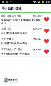 http://blogqiniu.kevinstudio.info/BLOG_IMG_201311_device-2013-11-19-150809-180x300.png