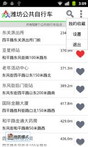 http://blogqiniu.kevinstudio.info/BLOG_IMG_201311_device-2013-11-19-150923-180x300.png