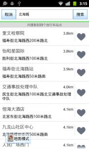 http://blogqiniu.kevinstudio.info/BLOG_IMG_201311_device-2013-11-19-151528-180x300.png